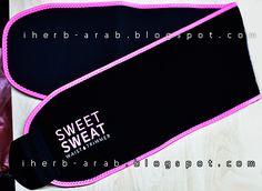افضل حزام تخسيس وشد البطن والكرش تجربتي مع حزام تخسيس اي هيرب سويت سويت الامريكي حزام المشد الحراري Sweet Sweat تجربتي مع جل و Sleep Eye Mask Eye Mask Sweat