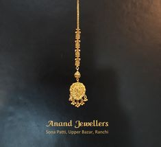 Visit Anand Jewellers at Sona Patti (Opp. Bina Bastralaya), Upper Bazar, Ranchi for a wide range of mang tikas and other gold, silver and diamond jewellery and gemstones. Pictured: Gold Mang Tika (5.100 g)