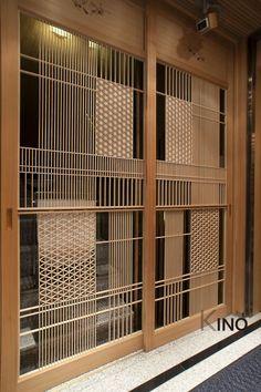 Anhang zu Ginza Kyubey - Home Decor - Bambus Screen Design, Door Design, House Design, Partition Screen, Partition Design, Divider Screen, Japanese Interior, Japanese Design, Grill Design