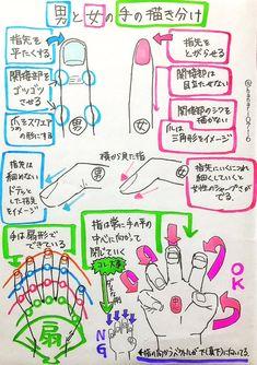 (1) セクマ(@sekuma_)さん | Twitter
