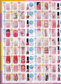 Nail Ideas 2 from Japanese Nail Art Magazine Shellac Nail Designs, 3d Nail Designs, Gel Nail Art, Nails Design, Japanese Nail Design, Japanese Nail Art, Nail Art Rhinestones, Rhinestone Nails, Cute Nails