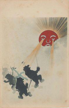 Russo-Japanese war postcard, ca. 1905.