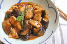 Chicken and Eggplant Stir-Fry with Spicy Black Bean Sauce – Not Eating Out in New York
