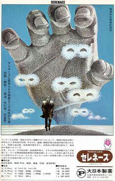 News×News : 【閲覧注意】統合失調症の綾子さん(享年24)が書いた絵が凄いんだが