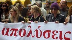 Επιτροπή «σοφών»: Ότι πει το Ευρωπαϊκό Δικαστήριο για τις ομαδικές απολύσεις