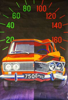 Soviet anti-speeding road safety poster featuring a Lada that has a normal half in the safe speed ranges and a damaged half in the dangerous speeds ranges Artwork by R. Road Safety Poster, Safety Posters, Car Posters, Poster S, Safety Road, Slogan On Road Safety, Road Safety Slogans, Motorcycle Posters, Renault Nissan