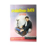 #‎Book‬ ‪#‎store‬ ‪#‎chain‬ dealing in all kinds of books and also offeringmovies, music and toys. Profile, product catalogue and shopping cart with branch locator ‪#‎HarmoniumKaisioGuide‬ Price.100 http://www.mahamayapublications.com/…/harmonium-kaisio-gui…/ Contact.9815261575