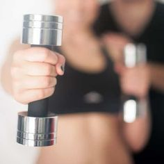 Comment maigrir des bras rapidement ?  lire la suite / http://www.sport-nutrition2015.blogspot.com