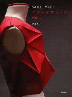 japanese pattern book Tomoko Nakamichi BUNKA Clothes Design Book Pattern Magic