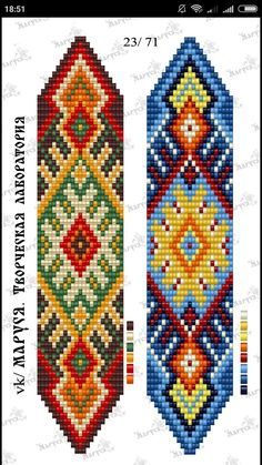 Native Beading Patterns, Beadwork Designs, Bead Loom Patterns, Seed Bead Bracelets, Loom Bracelets, Knitting Charts, Plastic Canvas Patterns, Beads And Wire, Beading Tutorials