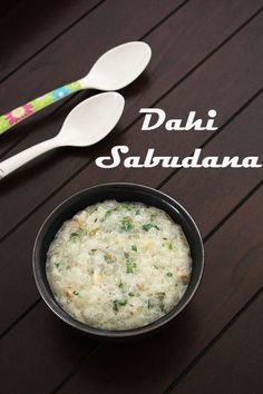 Dahi sabudana recipe - It is made from sabudana, yogurt, crushed peanuts and spiced with green chilies. You can consume it during navratri vrat or any other Hindu fasting.