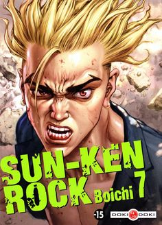 Manga Sun-Ken Rock cápitulo 39 página Sun-Ken_Rock_39_-_page_01_230749.jpg