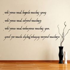 Elvish - Lord of the Rings - Wall Stickers Decals