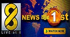 Live at 8 Sinhala News 18th September 2015