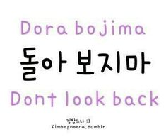 Korean Language 464293042835389967 - There is nothing to look back to only faded memories Source by Korean Slang, Korean Phrases, Korean Quotes, Learn Basic Korean, How To Speak Korean, Korean Words Learning, Korean Language Learning, Korean Language Tutorial, Learn Hangul