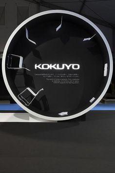 Kokuyo Booth, TDW2010 | WORKS - CURIOSITY - キュリオシティ -