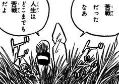 出典: itadakimashita