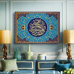 Modern Islamic wall art Canvas framed for muslim Home Decor Islamic Decor, Islamic Wall Art, Islamic Gifts, Canvas Wood Frame, Canvas Wall Art, Islamic Quotes, Islamic Art Calligraphy, Calligraphy Alphabet, Celtic Art