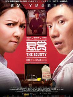 Phim hong kong - Săn Tiền Thưởng