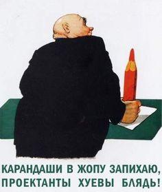 Картинки по запросу плакат на новый лад