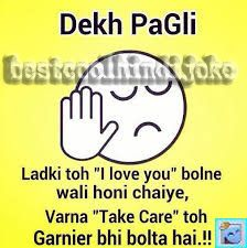 A complete gallery of Humorous Jokes Thug Life Quotes, Funny Attitude Quotes, Cute Funny Quotes, Funny Thoughts, Sarcastic Quotes, Funny Jokes In Hindi, Some Funny Jokes, Crazy Funny Memes, Funny Texts