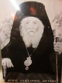 Orthodox Prayers, Orthodox Christianity, Russian Icons, Byzantine Icons, Orthodox Icons, Christian Faith, Gods Love, Jesus Christ, Saints