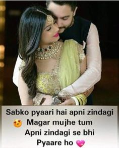 i Love You Shayari in Hindi For Boyfriend WhatsApp Status & Dp Cute Good Morning, Good Morning Wishes, Shayari In Hindi, Hindi Quotes, Qoutes, Urdu Words, I Love You, My Love, Status Hindi