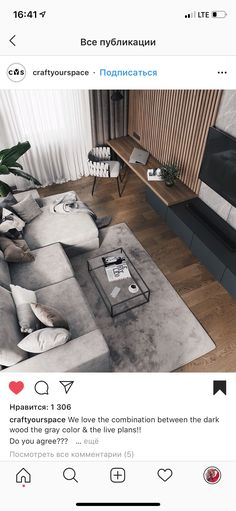 Loft, Outdoor Furniture Sets, Outdoor Decor, Dark Wood, Gray Color, Couch, Home Decor, Houses, Ash Color