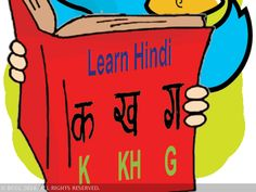 Now, get your email address in Hindi - The Economic Times