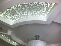 Intricate Ceiling Panels.