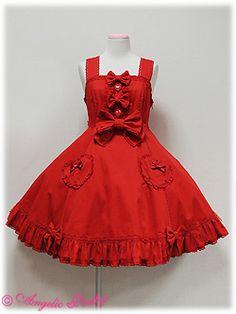 Angelic Pretty » Jumper Skirt » Lovely Heart Tulle JSK