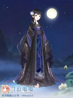 Attire Adaptation (Altered, if need be when drawn) Anime Kimono, Anime Dress, Character Outfits, Character Art, Character Design, Chinese Drawings, Anime Poses Reference, Pretty Anime Girl, Beautiful Fantasy Art
