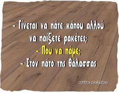 Τα YOLO της Τετάρτης | Athens Voice