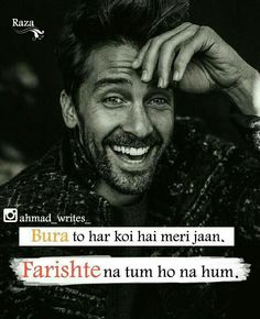 attitude poetry in urdu for boys / poetry in urdu attitude Apj Quotes, Motivational Picture Quotes, Sarcasm Quotes, Girly Quotes, People Quotes, Hindi Quotes, Life Quotes, Quotes Girls, Status Quotes