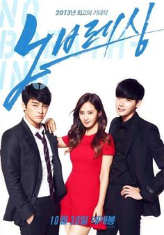 'No Breathing' unveils special poster of Lee Jong Suk, Seo In Guk, and Yuri | allkpop