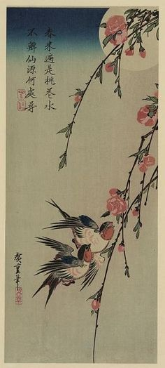 Hiroshige. From the Library of Congress collection of Japanese prints. If you click through to the L.O.C., you can download a huge TIFF.