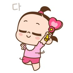 한시간컴(주) - 포트폴리오 Cartoon Gifs, Cartoon Drawings, Cute Cartoon Pictures, Cecil Beaton, Cute Gif, Anime Love, Hello Kitty, Happy Birthday, Animation