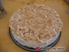 Μία τούρτα παγωτό που θα καταπλήξει τους καλεσμένους σας! Cookbook Recipes, Cooking Recipes, The Kitchen Food Network, Icebox Cake, Frozen Desserts, Greek Recipes, Food Network Recipes, Vanilla Cake, Nutella