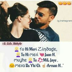 Hassanツ😍😘 Dad Love Quotes, Romantic Love Quotes, Couple Quotes, Deep Love, Just Love, Love Shayri, My Diary, Hindi Quotes, Birthday Wishes