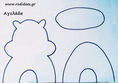 Παιχνίδι ευστοχίας με οδηγίες κατασκευής και πατρόν - Rodidees Symbols, Letters, Letter, Lettering, Glyphs, Calligraphy, Icons