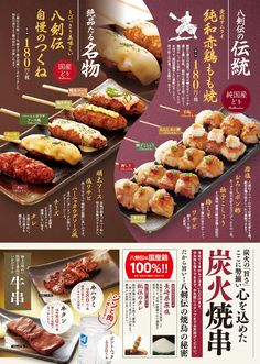 Restaurant Menu Template, Menu Restaurant, Restaurant Recipes, Food Graphic Design, Food Menu Design, Japanese Menu, Japanese Dishes, Food Catalog, Menu Layout