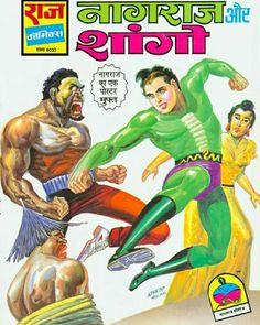 Indian Comics, Download Comics, Superhero Villains, Comics Story, The Voice, Instagram Posts, Places, Graphic Novels