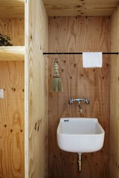 plywood camp style bath in Japan