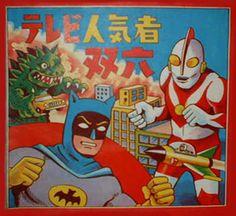 Batman, Ultraman y Godzilla.