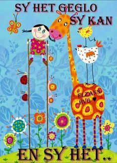 """"""" Sweet Giraffe"""" For my dear friend Joyful Noise pieces)"""
