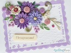 Квиллинг Quillingshop: Поздравительная открытка в стиле квиллинг в сиренево-фиолетовых тонах.