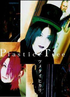 Visual Kei J Rock | Akira. Ryutaro. Plastic Tree. | Visual Kei/J Rock Infected