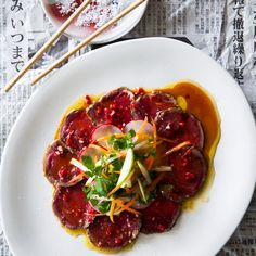 This is my take on beef tataki, a popular Japanese dish. The dressing is similar to Japanese ponzu sauce, a mixture of soy and citrus.