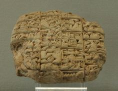 Letter sent by the high-priest Lu'enna to the king of Lagash, informing him of his son's death in combat, c. 2400 BC, found in Telloh (ancient Girsu).