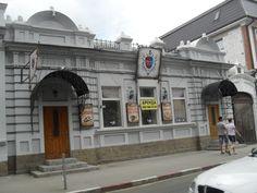 un magasin a Feodosia